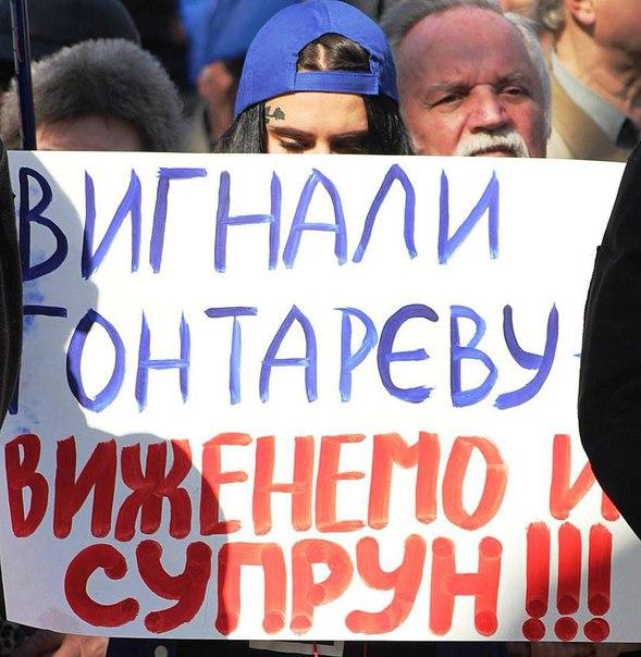 """Евгений Мураев: Есть те, кто считает, что с медициной нужно делать """"хоть что-нибудь"""" и в этом..."""
