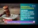 Як працює Закон про аліменти Начальник Головного територіального управління юстиції у м Києві