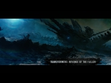 Transformers: The Last Knight | Alien Landscape - Cybertron | Special Features - Bonus Disc
