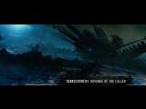 Transformers: The Last Knight | Alien Landscape - Cybertron | Special Features - Bonus Disc