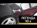 Легенда 90-х из криминальных хроник // Видеопостер kolesa.kz