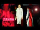 LILU_fashion_15_16х9