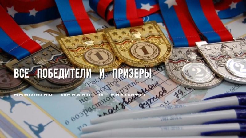 Итоги спортивной недели 29.01.-04.02.2018