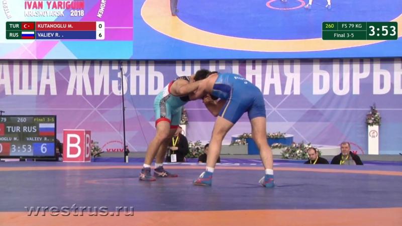 FS_79kg_Bronze_Kutanoglu-Valiev