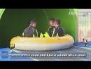 Удивительный Китай вертящийся аквапарк пассажирский беспилотник и стеклянный мост