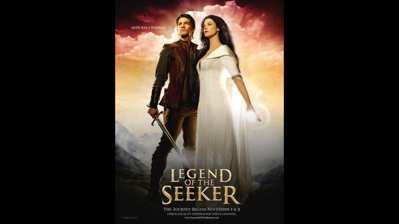 Легенда об Искателе (Legend of the Seeker) - (2 сезон)