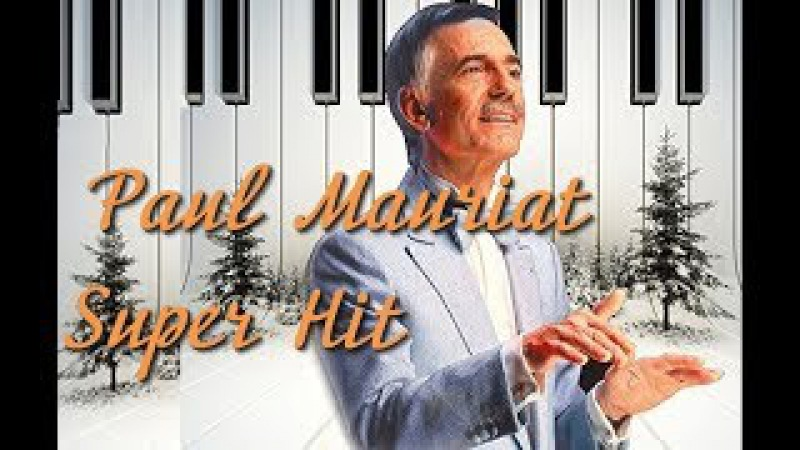 ♪ ♥ Поль Мориа и Его Оркестр - Лучшее Paul Mauriat And His Orchestra - The best