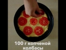 Отличная кулинарная идея 👍