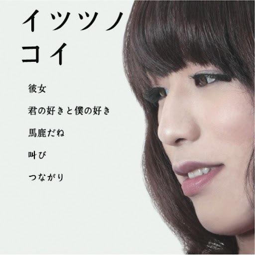 Yui альбом Five Loves