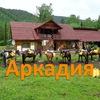 """Турбаза """"Аркадия"""". Конные походы по горам Алтая"""