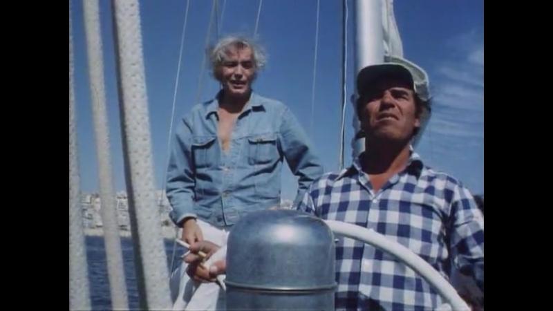 Тайна яхты Айвенго-Tayna.yahty.Ivanhoe.1976.XviD.DVDRip.fenixclub