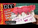 Lets Make it Pop! Chinese New Year Dragon Pop-up Card