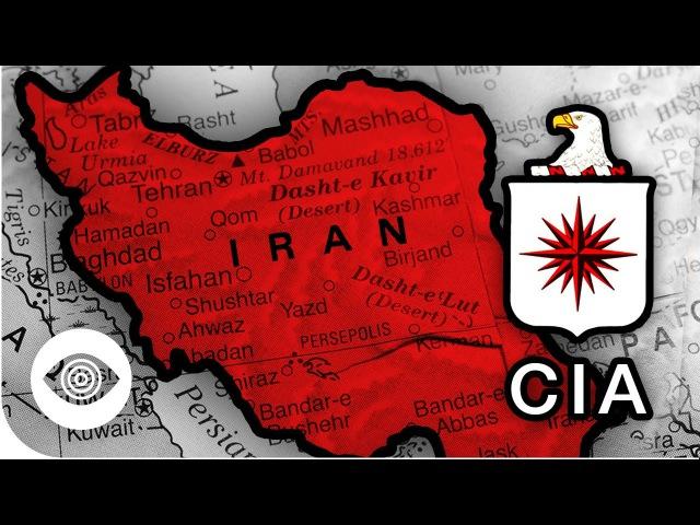 Operation Ajax: Overthrowing Democracy In Iran