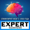 «EXPERT Kazakhstan»