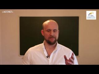 Отзыв Дениса Омельченко о семинаре Жана Беккио в Санкт-Петербурге