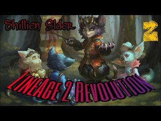 LineAge 2: Revolution - обзор на Shillien Elder