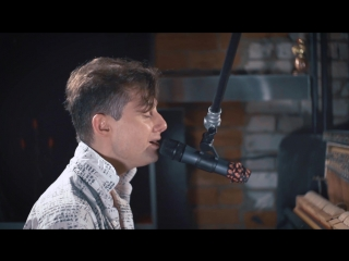 Charlie Puth - We Dont Talk Anymore (Сергей Арутюнов cover)