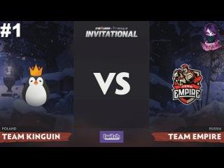 Empire vs Kinguin RU #1 (bo3) SL i-League Invitational Season 4