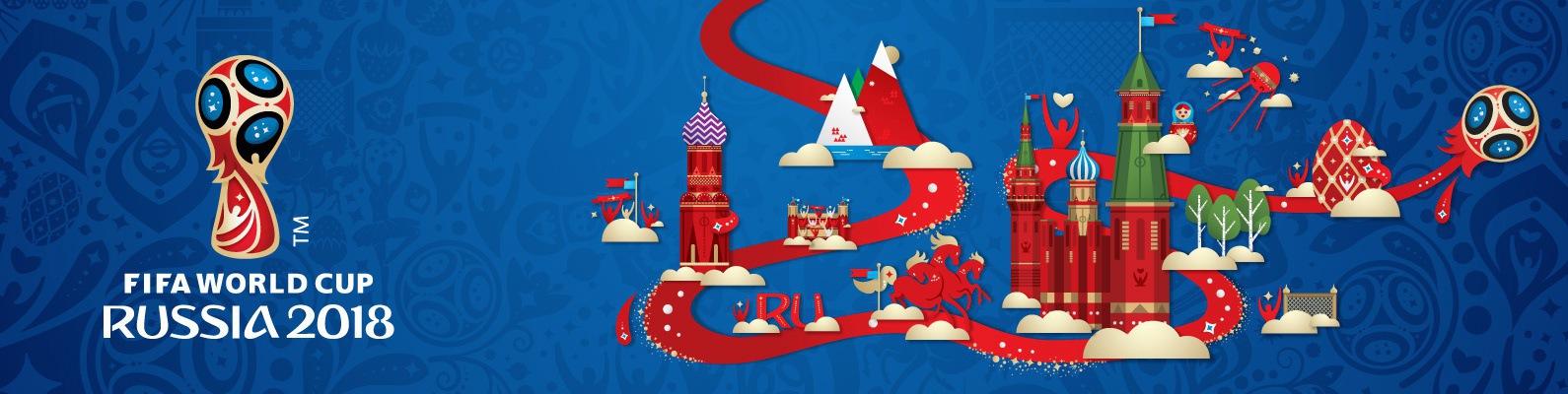 Чемпионат мира 2018 по футболу вакансии в москве
