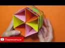 Простой Пенал своими руками Школьные принадлежности Карандашница Поделки из Бумаги Оригами с детьми
