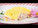 Очень вкусный рыбный салат МИМОЗА рецепт от Вкусняшка TV