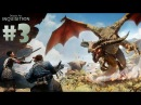 Ферелденская морозница. Местный покер ● Dragon Age: Inquisition 3 ❖ Прохождение без комментариев