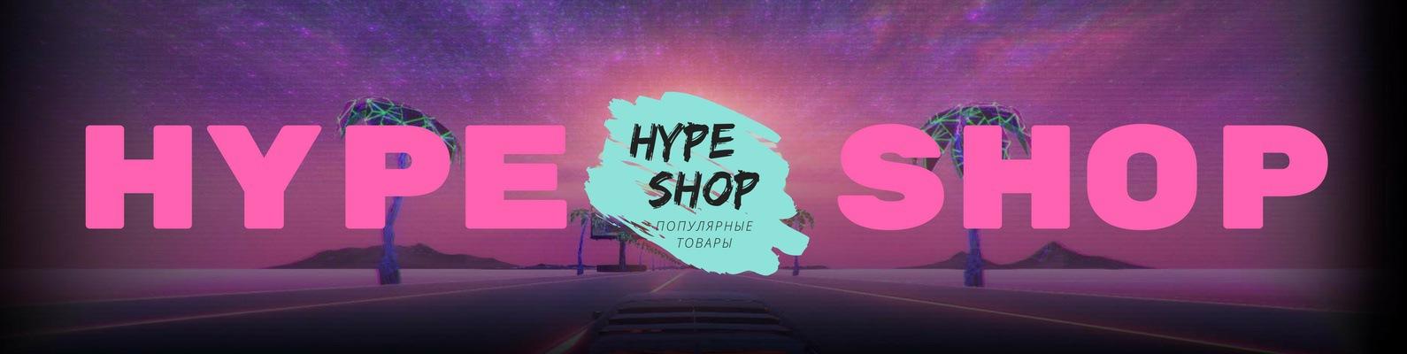 The hyip shop ярославль