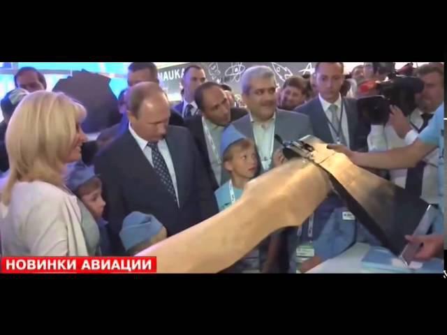 Путин и летающий топор. Авиация РФ
