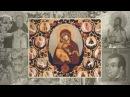 Часть 1 Фильм 7 Иконы и фрески Русского государства XVI XVII вв