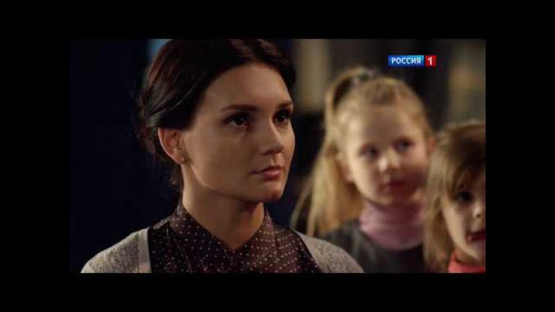 Средство от разлуки 1 2 серия Русская мелодрама про любовь и месть