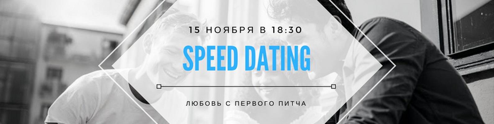 Startup Speed Dating - mfacebookcom