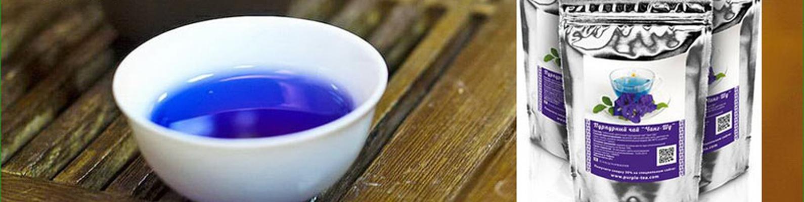 Купить чай для похудения чанг шу в москве