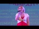 Спасибо жизнь Лауреат IIстепени международного конкурса Невский триумф в рамках фестиваля конкурса Адмиралтейская звезда 24
