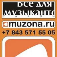 "Логотип MUZONA.RU - Салон ""Все Для Музыкантов"""
