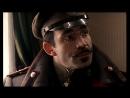 Гибель империи 2005 Убийство Духонина