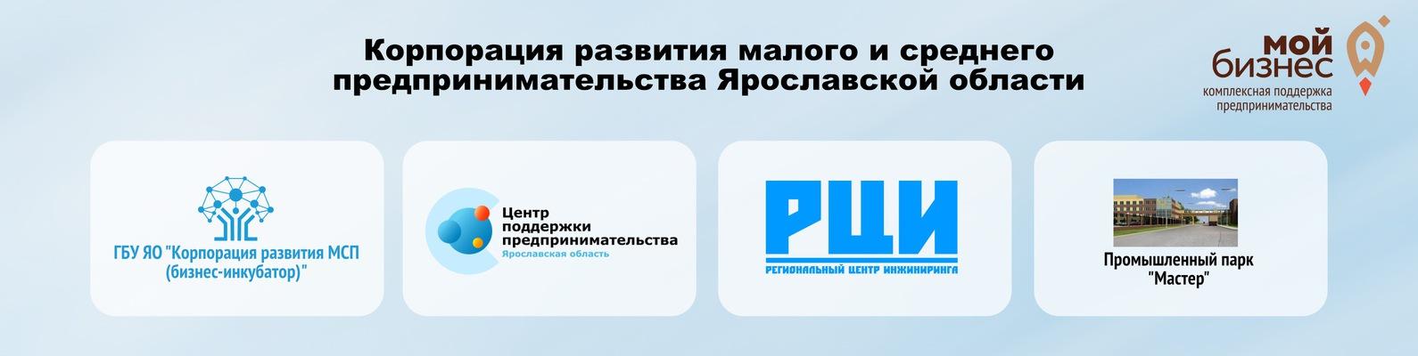 Email рассылка сообщений Ярославль, рассылка писем по электронной почте в Ярославле