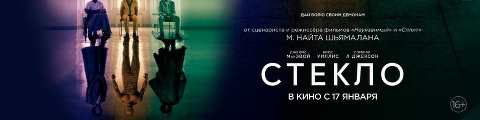 Углич дом кино россия афиша на неделю театры синтезис новокузнецка афиша