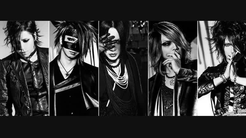 The GazettE - Ominous - Live Tour 15-16 Dogmatic Final - 720p HD