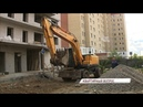 В регионе решают проблему обманутых дольщиков: долгострой на Новоселковской готовят к сдаче