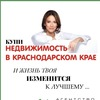 """Агенство Недвижимости """"ЮГ"""" г.Тихорецк"""