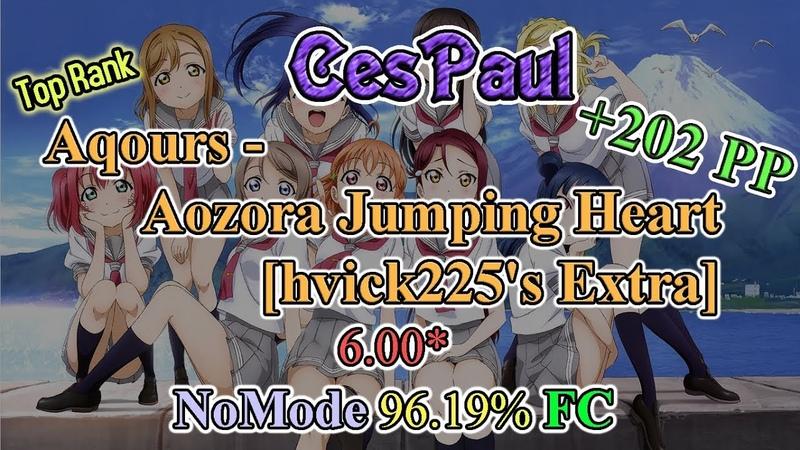 OSU! | Aqours - Aozora Jumping Heart [hvick225's Extra]