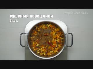 Мастава. Узбекская кухня. Рецепт от Всегда Вкусно