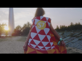 S7 Airlines | Gate7 2018