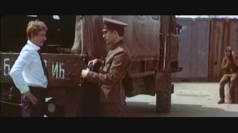 Дело для настоящих мужчин (1983) (Беларусьфильм)