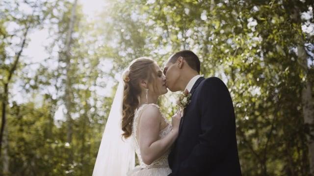 Wedding Day S N