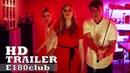 Вечеринка монстров (2018) - русский трейлер.