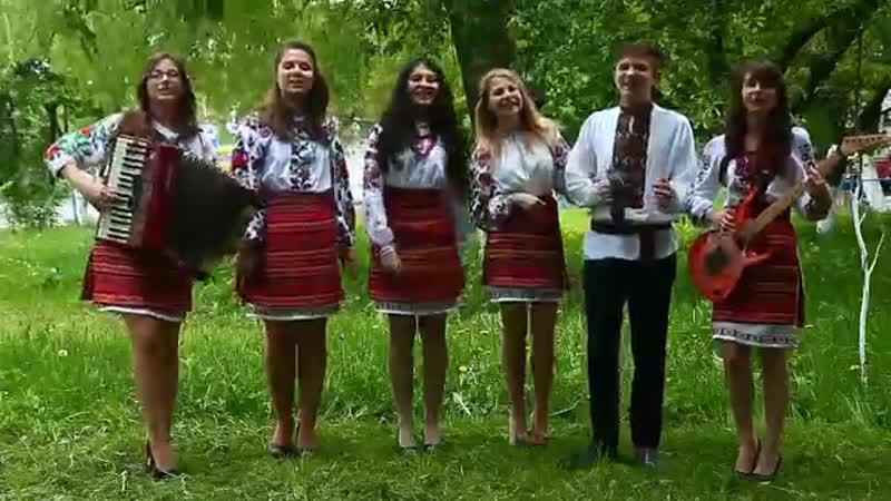 Гурт M Folk Mix Соколи Hej Sokoly ь