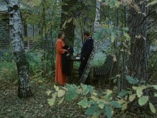 ЭКИПАЖ (1979) - фильм-катастрофа. Александр Митта 720p