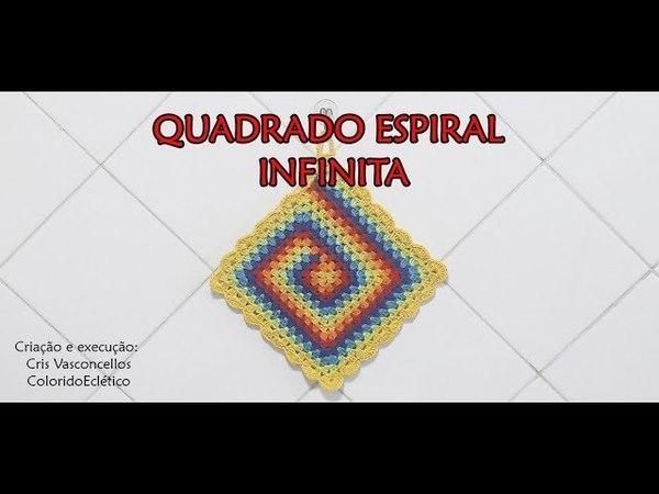 Quadrado Espiral Infinita | Façaevenda 02