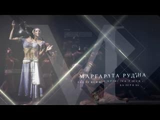 Classique a'la russe 13 апреля(суббота) 19.00 яани кирик